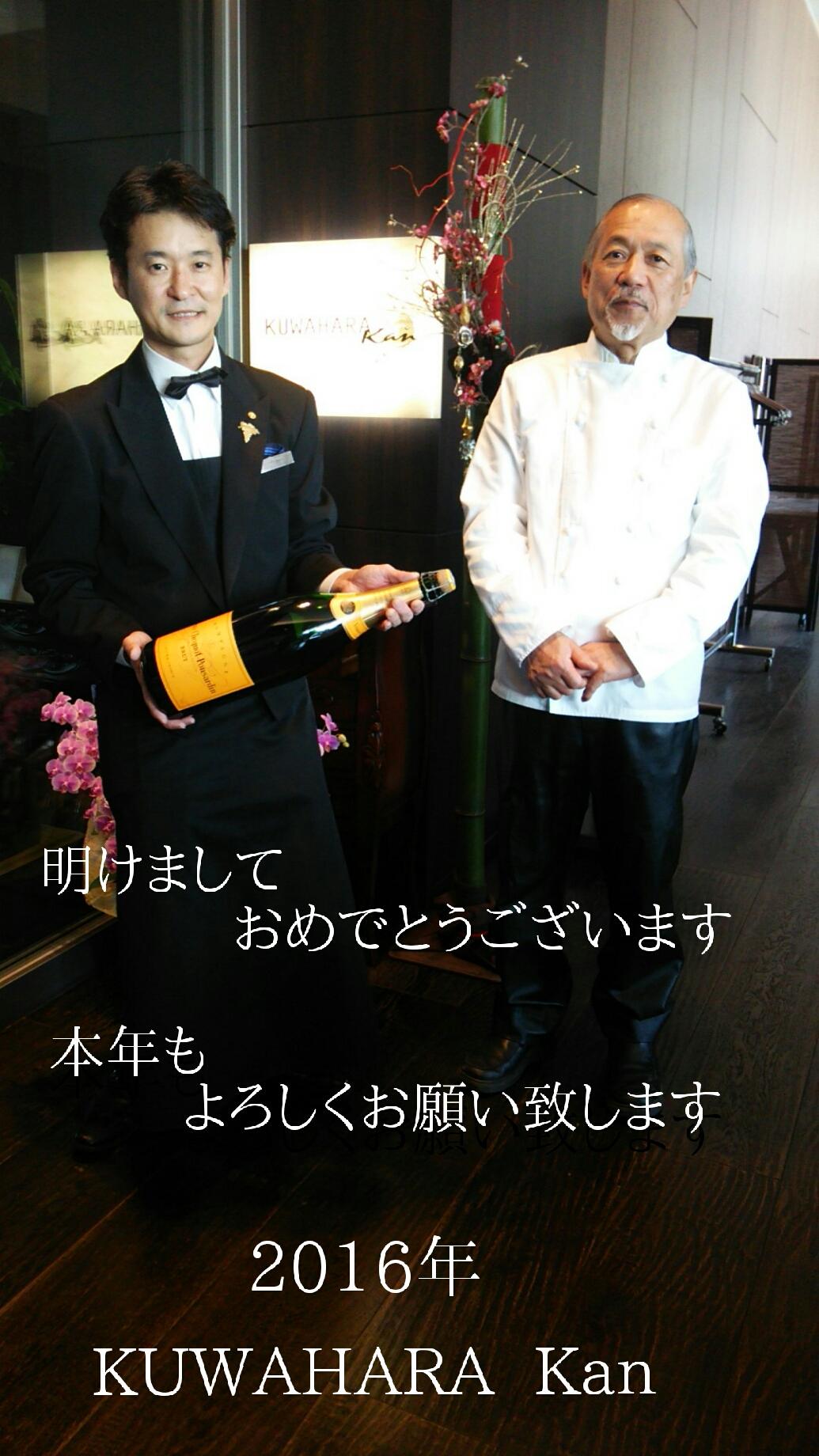 2016-01-01_11.35.44